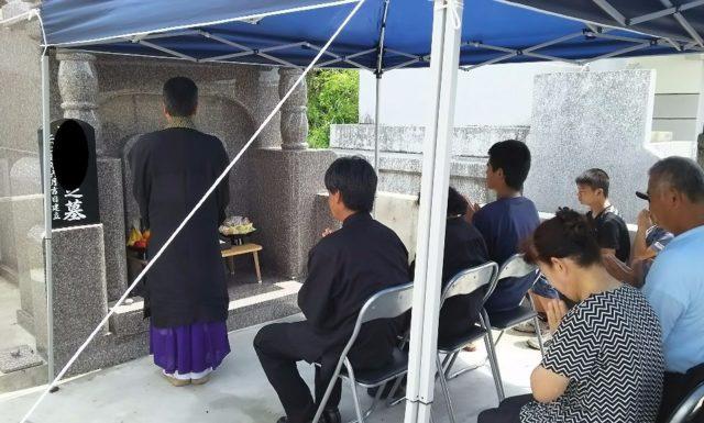 s家 納骨式 沖縄県宜野座村