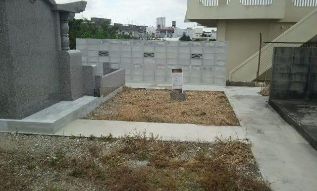 お墓の許可申請  沖縄県