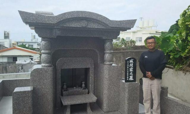 多くの墓が密集する敷地なので不安でしたが、低コストで親切に対応いただき大満足です!
