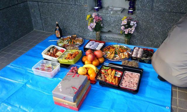 旧暦1月16日は、十六日祭(グソーの正月)~あの世の正月 沖縄
