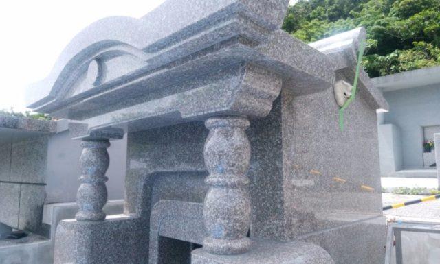 墓石工事3 k家 浦添市