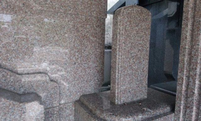 墓標彫刻 那覇市