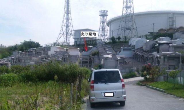売り墓地 浦添市前田区画整理墓地