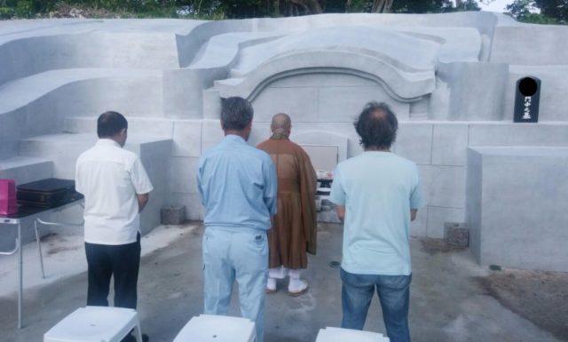完成報告 s家門中之墓(改修工事) 南城市