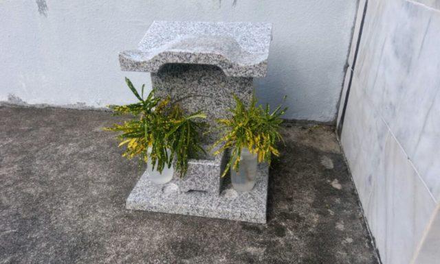 ペット墓 沖縄県北部