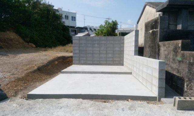 塀(ブロック)工事 a家 嘉手納町