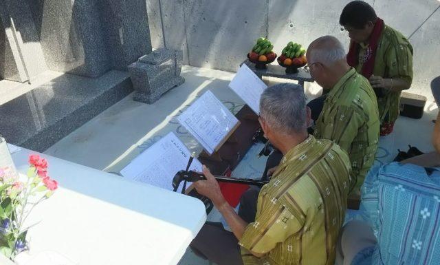 墓祝いの歌 沖縄県