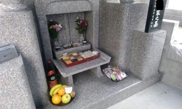 チャーガラシテクミソーリヨ~ (墓参りで引き寄せる)