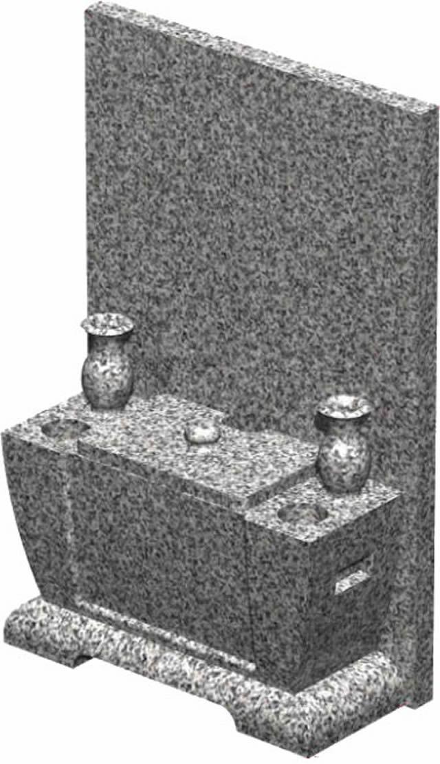 香炉 (ウコール)
