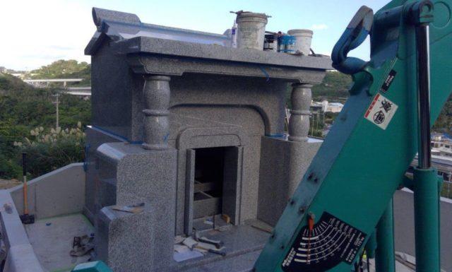 墓石工事2 g家 北中城村