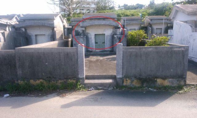 建て替え工事 K家 浦添市