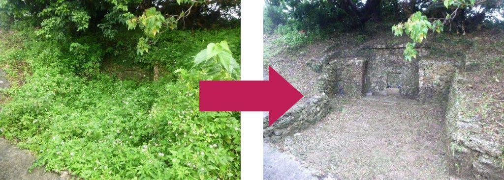 お墓のお掃除・草刈り・除草も承っております(ご対応可能エリア:沖縄県那覇市)。もちろん 刈った草も処分致します。