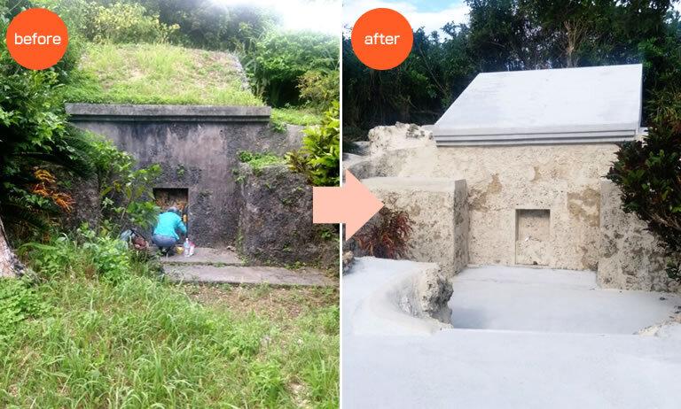 お墓の改修・補修も天久石材にお任せください。