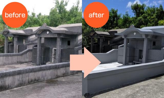 お墓のメンテナンス(改修、補修)