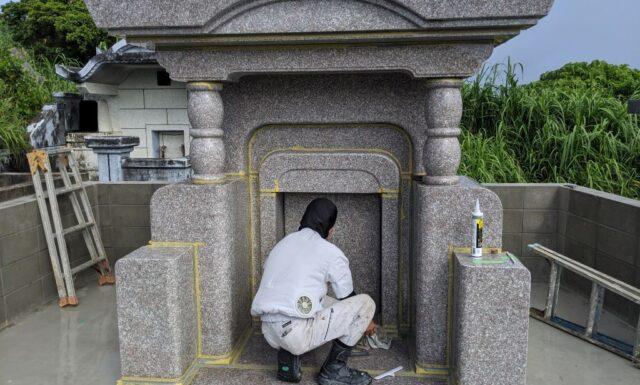 墓石工事(コーキング作業) y家 うるま市