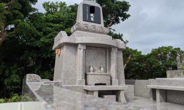 y家之墓新築工事完了 西原町
