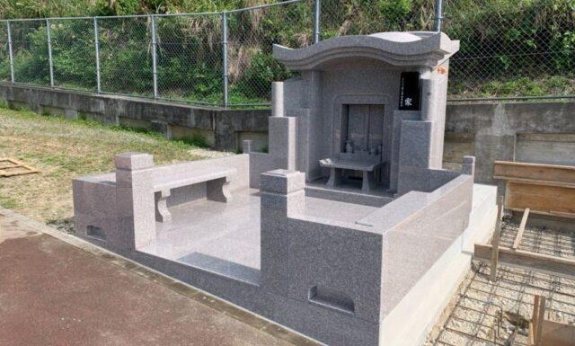 y家之墓工事完了 北谷町