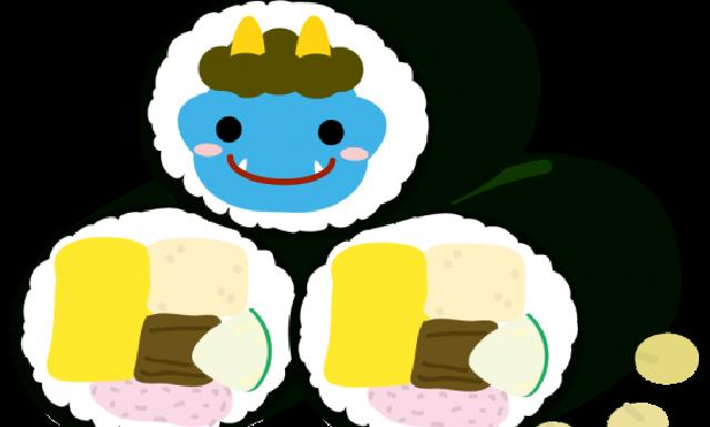 豆まきと恵方巻