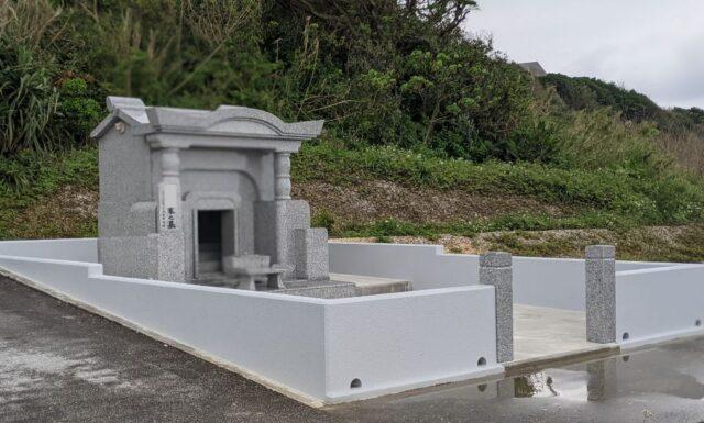 g家之墓工事完了 伊江島