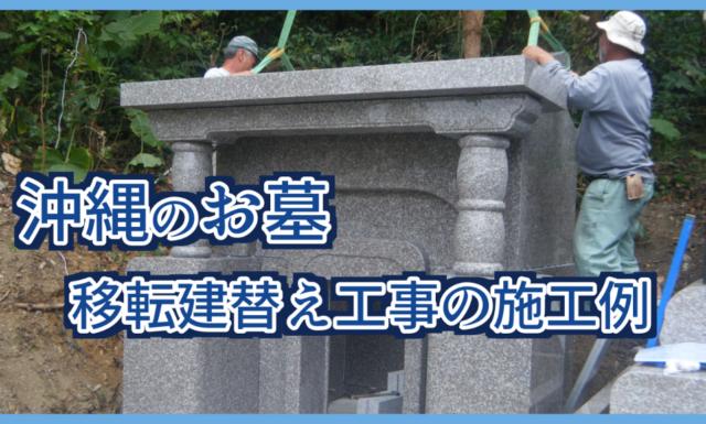 #2 n家(2014年・浦添市)
