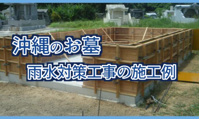 #3 H家(2014年・恩納村)